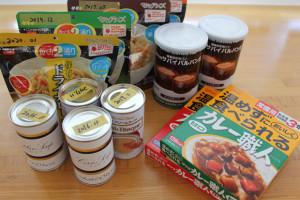 備蓄の食料